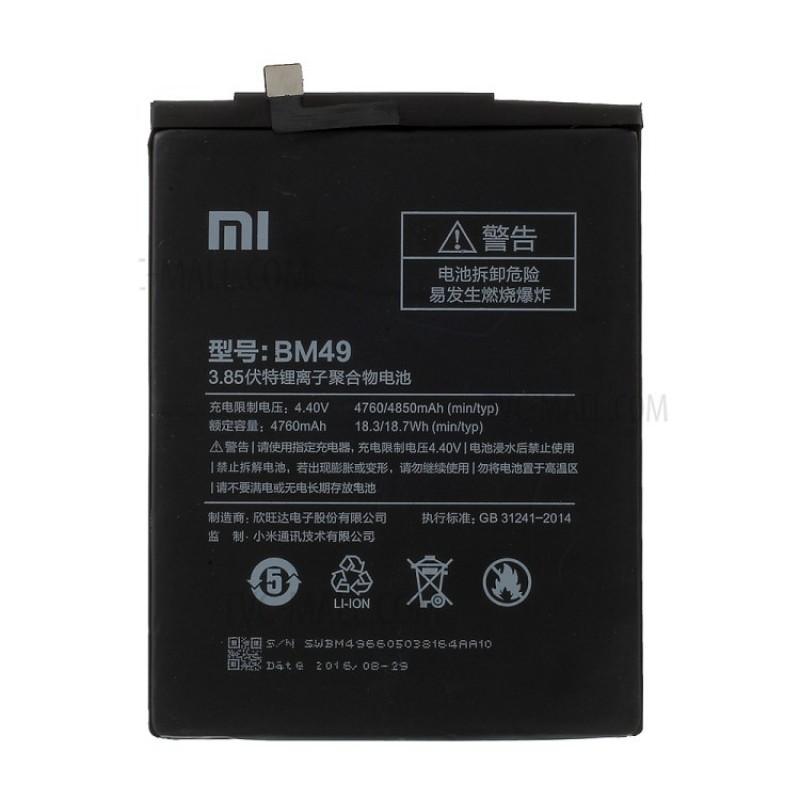 Xiaomi BM49 4850mAh Оригинална Батерия за Mi Max